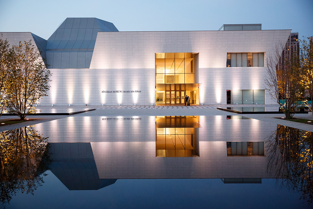 Aga Khan Museum picture 24